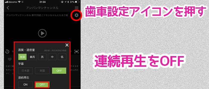 HuluのiPhoneアプリ画面