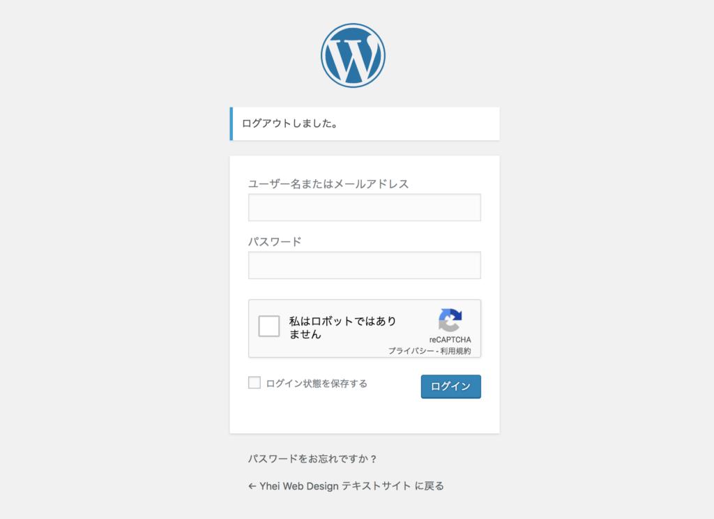 login_and_reCAPTCHA_v2
