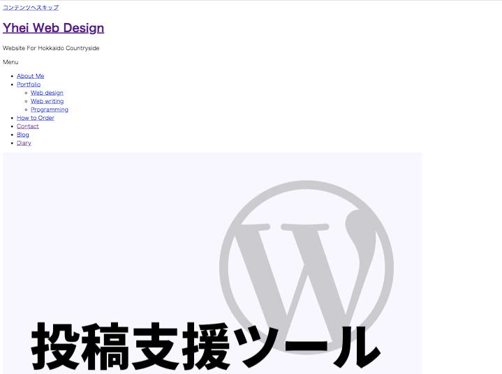 htmlにcssを適用する 適用前はこちら