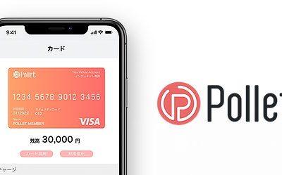 Visaプリペイドカード「Pollet(ポレット)」