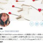 【脇田唯】北海道&札幌のクリエイターやフリーランス・飲食店・宣伝ツリー #コロナに負けるな北海道