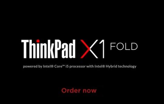 LenovoのフォルダブルPC ThinkPadX1Fold(シンクパッドX1フォールド)2020年注目すべき3つのポイント